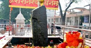 shignapur